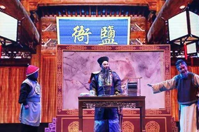 为期5天 首届山西艺术节吕梁文化艺术周开幕