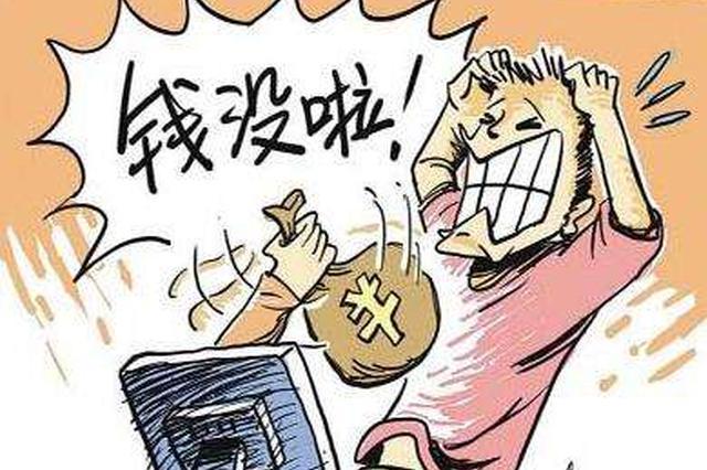 太原大妈银行汇款 经职员提醒和民警确认才免遭诈骗
