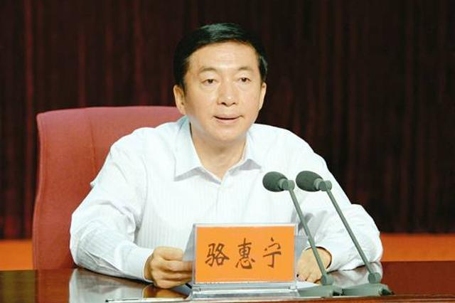 省委推进县乡人大会议召开 骆惠宁出席会议并讲话