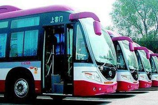 受地铁施工影响 太原855路公交即日起调整运行路线