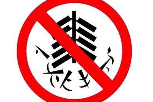 本月起临汾市中心城区禁止燃放烟花爆竹