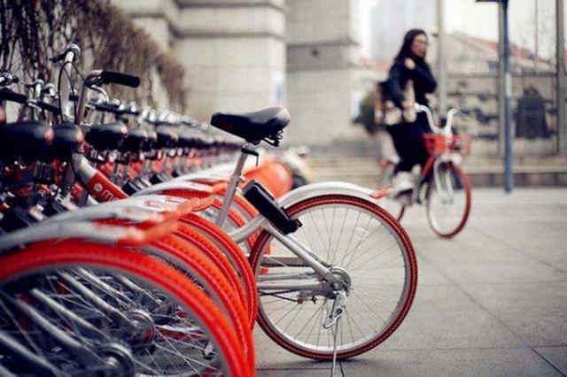 """规范共享单车 """"公车""""联盟建议打造单车大平台"""