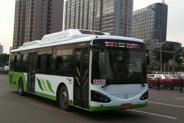 太原:女孩乘公交车晕倒 众人出手相救