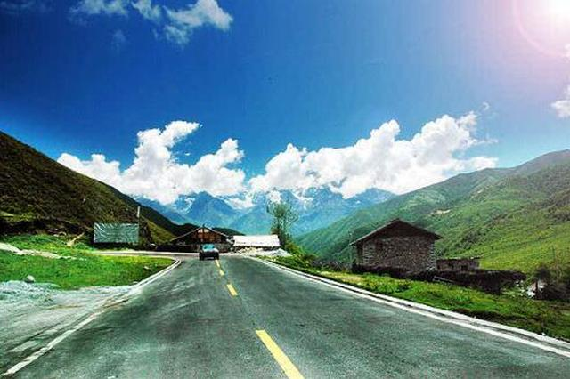 山西将完善沿黄、沿长城、沿太行旅游公路规划