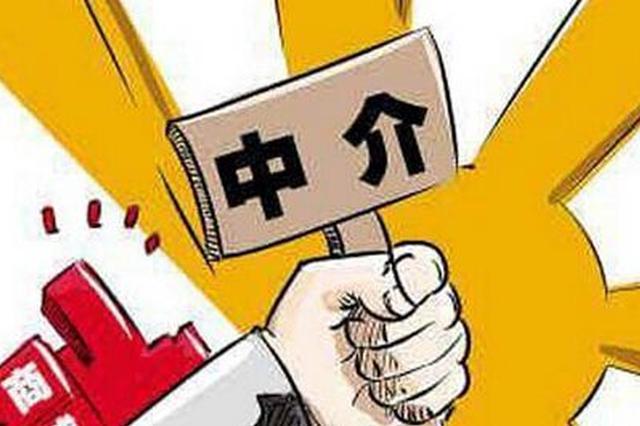 本月起太原市房产中介人员实行实名登记和持证上岗