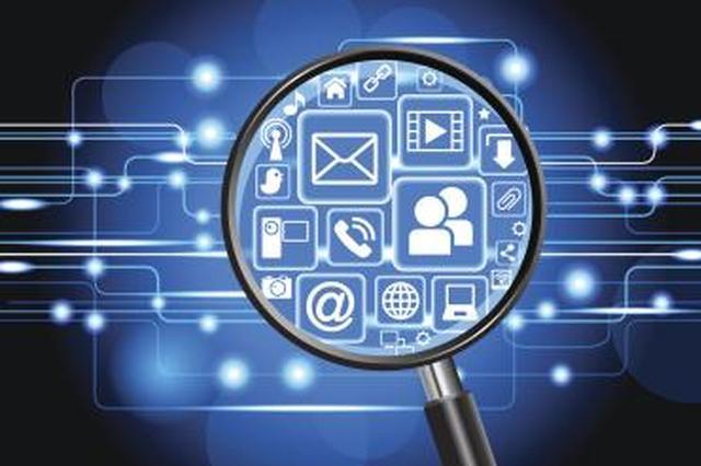 信息互联互通 山西构建数据共享平台办事更方便