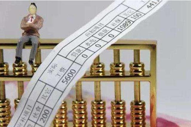 山西农民工工资将通过银行卡按月足额发放