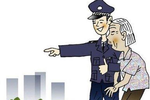 太原:老人迷路大街徘徊 巡逻民警及时救助