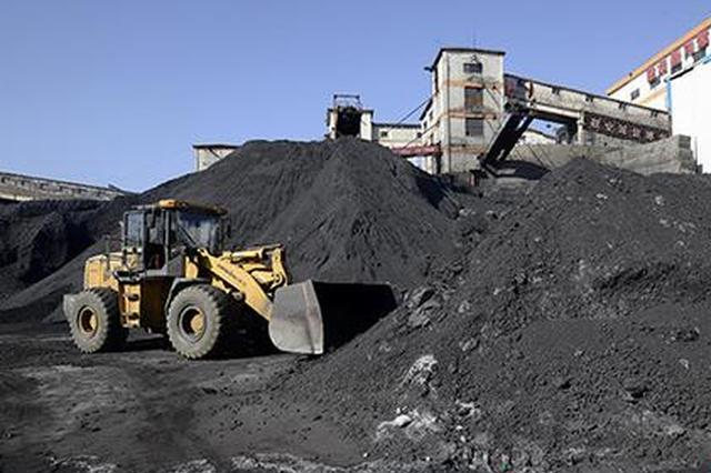 山西同煤集团一座矿井生产出大量的煤炭。(资料图片) 中新社记者 韦亮 摄