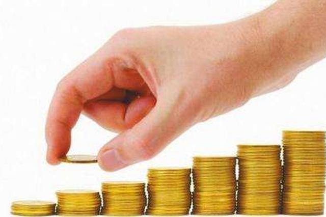 山西截至9月底补征补缴财政收入66.2亿元