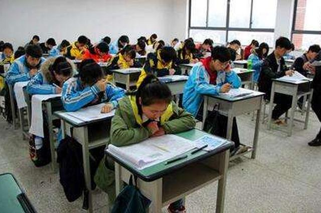 山西:3类职业资格考试收费标准确定