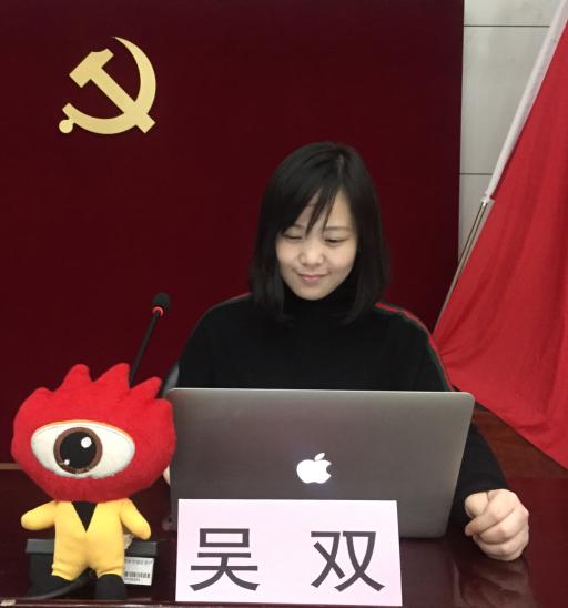 新浪山西总经理吴双@妖蘖无双 和学生们面对面交流