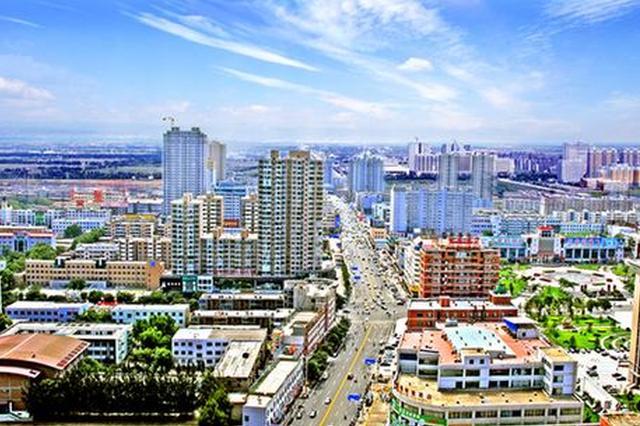 最新全国文明城市出炉!山西两个城市榜上有名