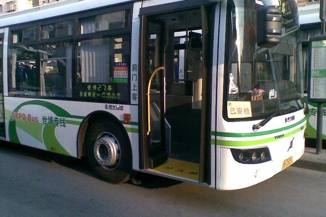 太原K4快速公交开通 从胜利桥东开往市政务服务中心