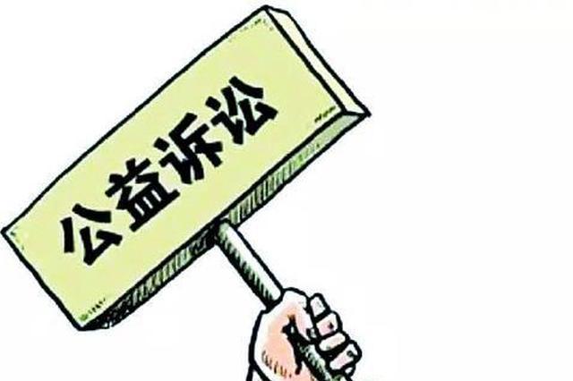 山西省首例行政公益诉讼案追回近300万元补助款