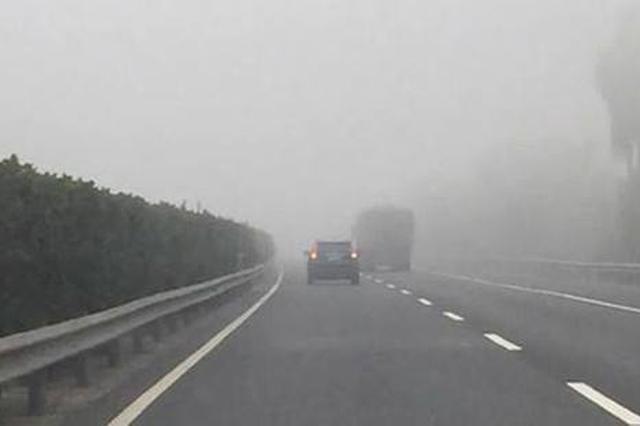 """山西发布高速公路""""团雾地图"""" 易发路段千万要当心"""