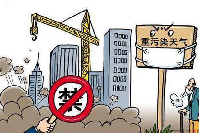 污染物不易扩散 太原发布重污染天气蓝色预警
