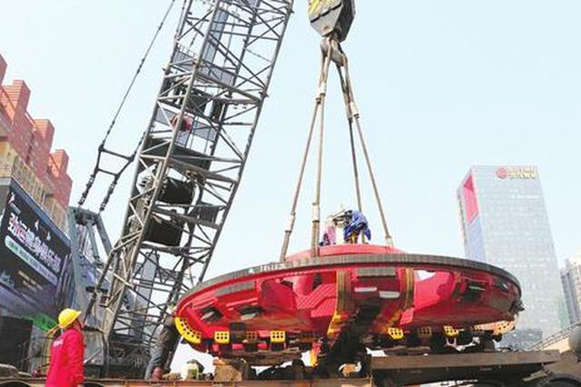 太原地铁2号线长王区间左线隧道盾构机开始吊装