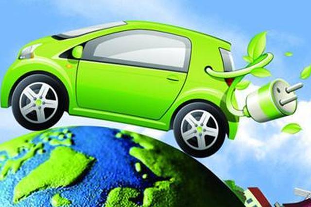山西今年投资50亿 新能源汽车产能达30万辆