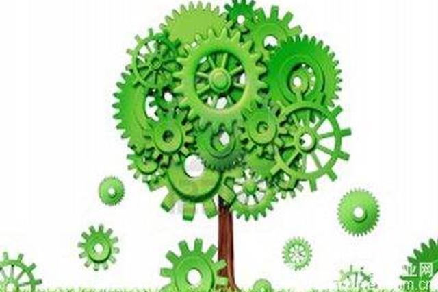 山西倾力打造绿色制造体系 推进工业绿色转型发展