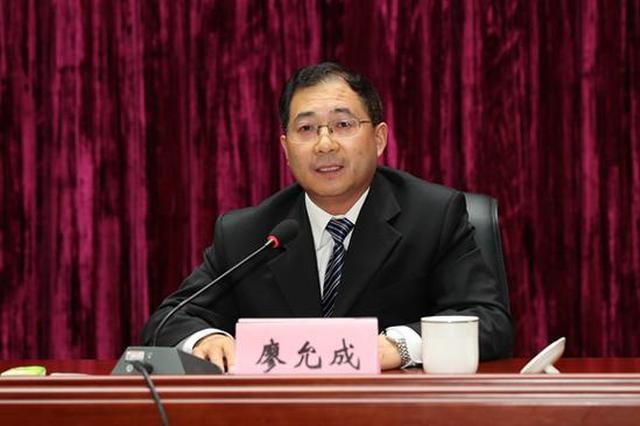省委决定:廖允成任山西农业大学党委书记