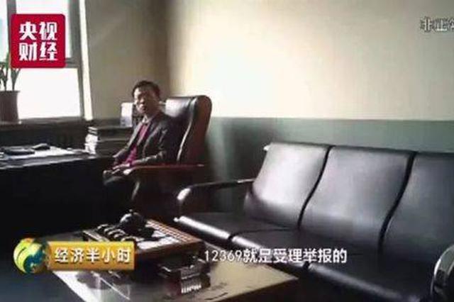 临汾市召开重点行业突出环境问题排查整治工作动员会