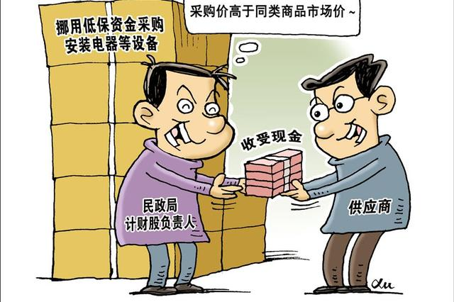 吕梁市通报6起扶贫领域腐败和不正之风典型问题