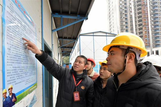 2018年,山西省农民工工作将在四方面发力