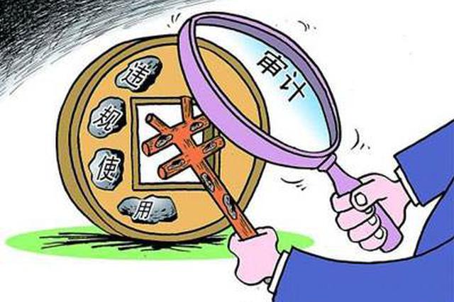 山西省审计5年促进增收节支990多亿元