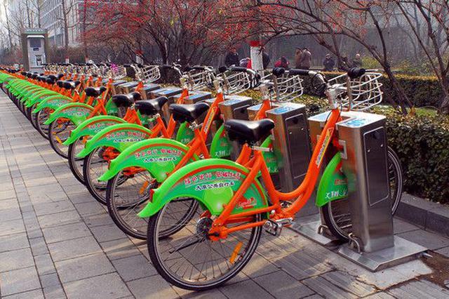 """""""一车一桩""""时代将结束 太原公共自行车租还不是难题"""