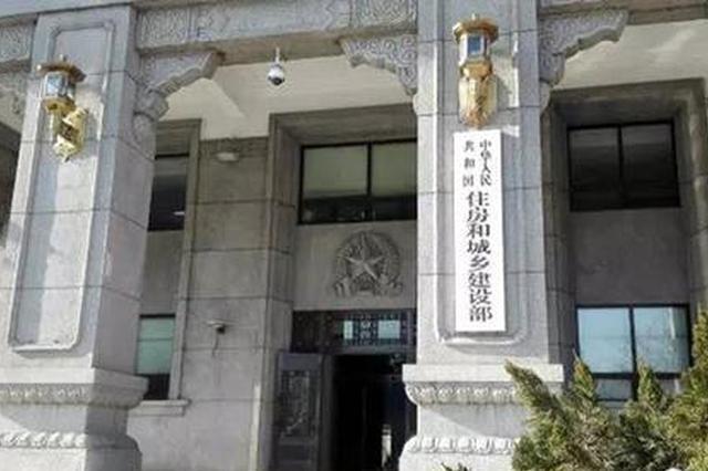 住建部约谈后,山西太原出台调控措施稳定房地产市场