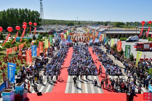 2018首届塞上朔州长城国际旅游节系列活动开幕
