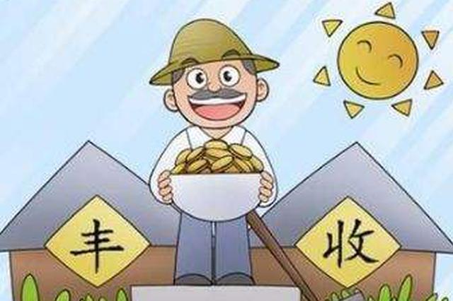 我省贫困地区农村居民收入增速居第6位