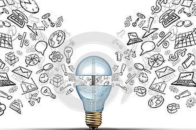 """太原用""""真金白银""""激励企业发明创造"""