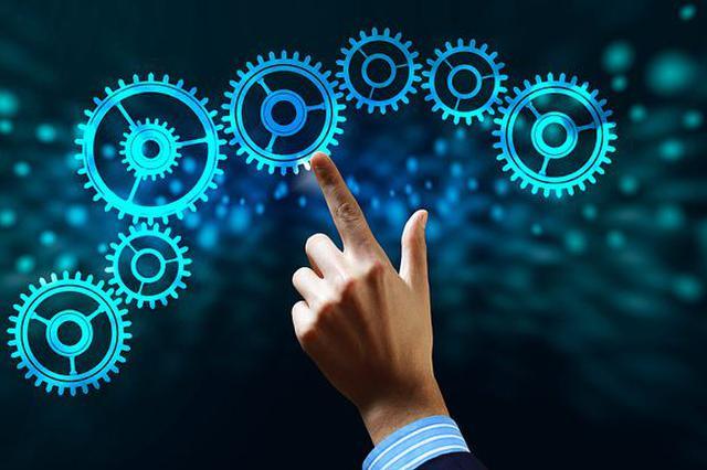 山西20亿元专项资金促进企业技术改造