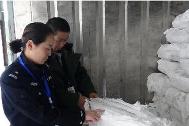 太原海关破获一起走私冻水产品案 涉案金额达1亿多元