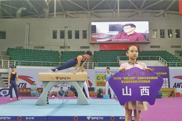 2018年全国青年体操锦标赛龙城开赛