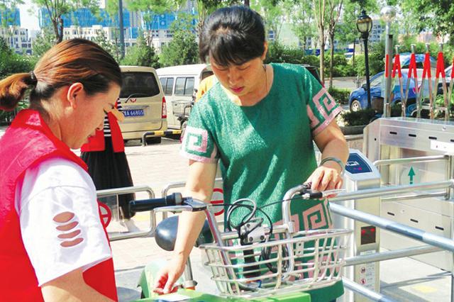 点赞!全国首个闸机式公共自行车移动服务站太原启用