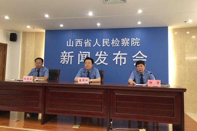 山西省检察机关公布行政公益诉讼十大典型案例