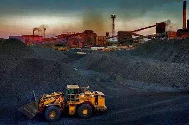 山西出台措施规范矿业权出让收益征收管理