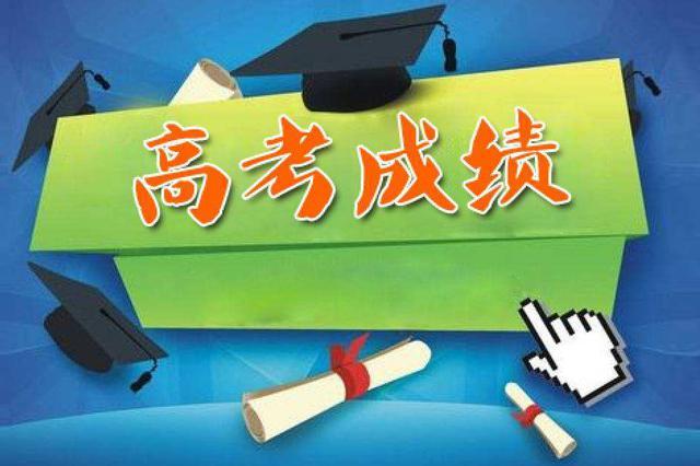 山西高考平稳顺利结束 成绩预计6月24日公布