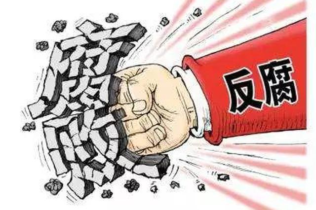 运城曝光十起群众身边腐败和不正之风问题典型案例