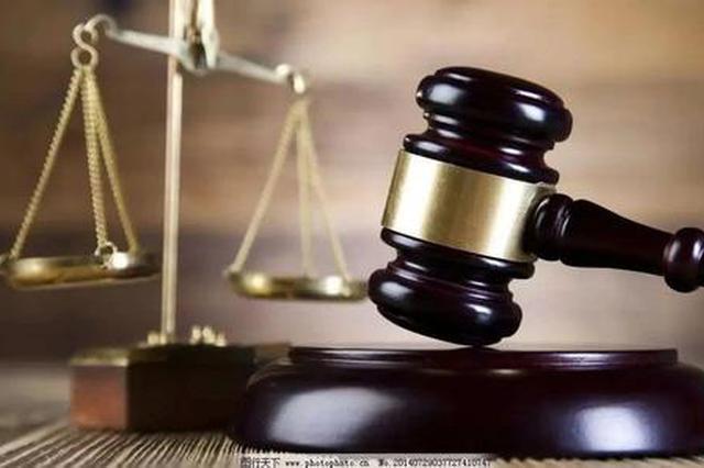 我省国家统一法律职业资格考试20日可报名