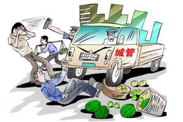 太原一行政执法人员暴力执法 已被行拘除名