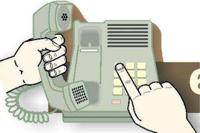 整治群众身边腐败问题 市国土资源局公布举报电话