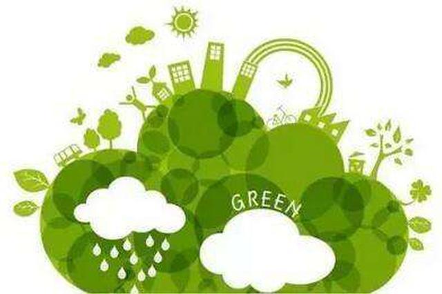 绿色、低碳、循环!山西解锁煤炭利用新的打开方式