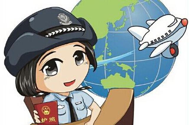 山西省公安再次升级服务 出台便民利企措施36条