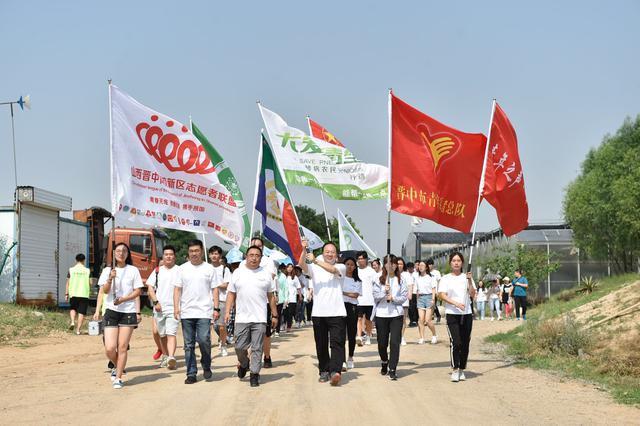 山西开展千人公益徒步活动 呼吁关注呼吸健康