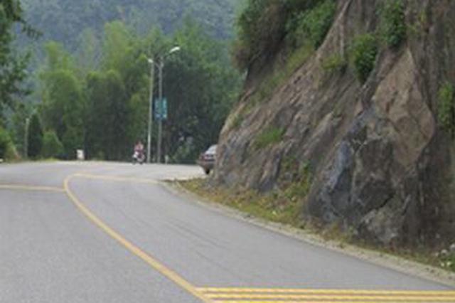 2020年山西县乡道路安全隐患治理率要达100%