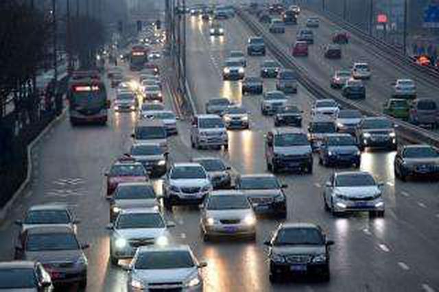 太原市将设立机动车低排放区 范围为环城高速以内